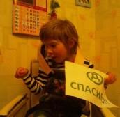 Мустафина Диана, Казань