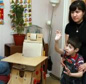 Российская Газета об Особенных детях