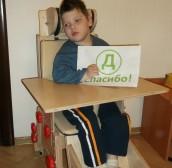 Радомир Ананьев, 3 года, Краснодар