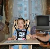 Яна Фазлутдинова, Казань