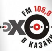 Рустем Хасанов на радио Эхо Москвы