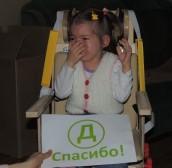 Амалия Галиева, Казань