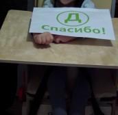 Лампадов Александр, п. Ильевка