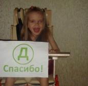 Олеся Кондратьева, Казань