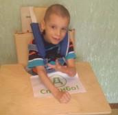 Николай Антонюк, Белгород
