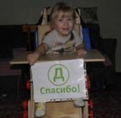 Виктория Арькова, Калач-на-Дону