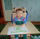 Ринат Махмутов, Нижневартовск