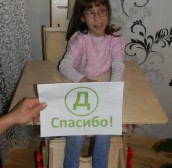 Алина Зиннатова, Мамадыш