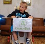 Александр Стром, Оренбург