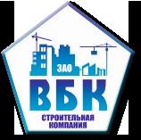 Строительная компания ЗАО ВБК Бузулук