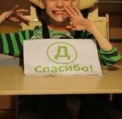Дима Шатилов, Акатьево