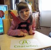 Виктория Камышникова, Волгоград