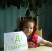 Лилия Назимова, Каменск-Уральский