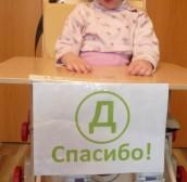Алена Ситникова, Екатеринбург