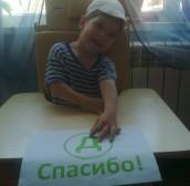 Егор Веревкин, Малакеево