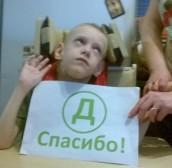 Глеб Зубарев, Ижевск