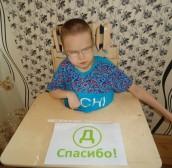 Булат Андреев, Шемордан