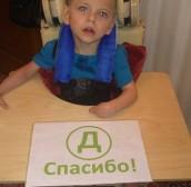 Артем Сергеев, Набережные Челны