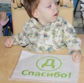 Никита Стеблёв, Самара