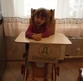 Виктория Шипулина, Балашиха