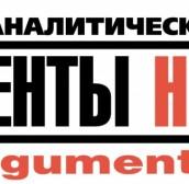 Аргументы недели: интервью с Рустемом Хасановым