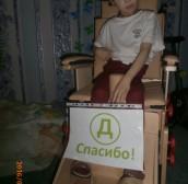 Марсель Григорьев, Ульяновск