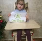 Дарья Кудряшова, Чебоксары