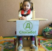 Алина Люфт, Новомосковск