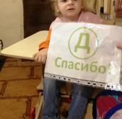 Екатерина Прилука, Гигант