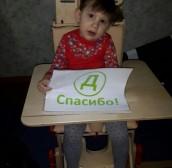 Яна Шайнахметова, Калининград