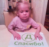 Анастасия Савенкова, Николаевка