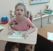 Анастасия Широкова, Снежинск