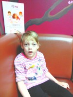 Ирина Зарембо, 7 лет, Крутиха, Алтайский край
