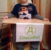 Даниил Даничкин, Пятигорск
