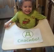 Матвей Литвинов, Саратов