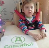 Андрей Мусин, Новоульяновск
