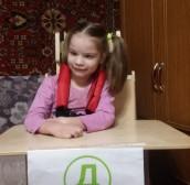 Вероника Фирсанова, Сорочинка