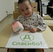 Азат Шафиков, Нижняя Мактама