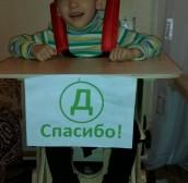Айнур Хаертдинов, Ульяновск