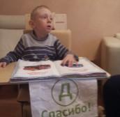 Аскар Шангареев, Уфа