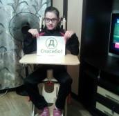 Алсу Фасхиева, Набережные Челны