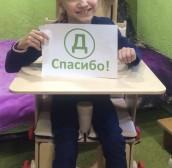 Кира Казакова, Ивановка