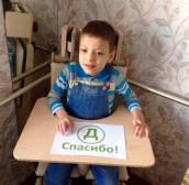 Артем Коваль, Астрахань