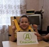 День Добрых Дел – придумано в Казани