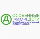 Прием заявок в проект Особенныедети.рф снова открыт!