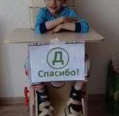 Ярослав Ишмуратов, Чебоксары